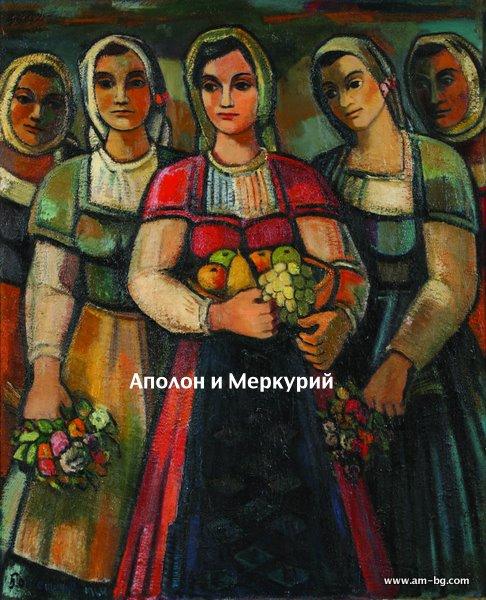 bechoobreshkov-posreshtane