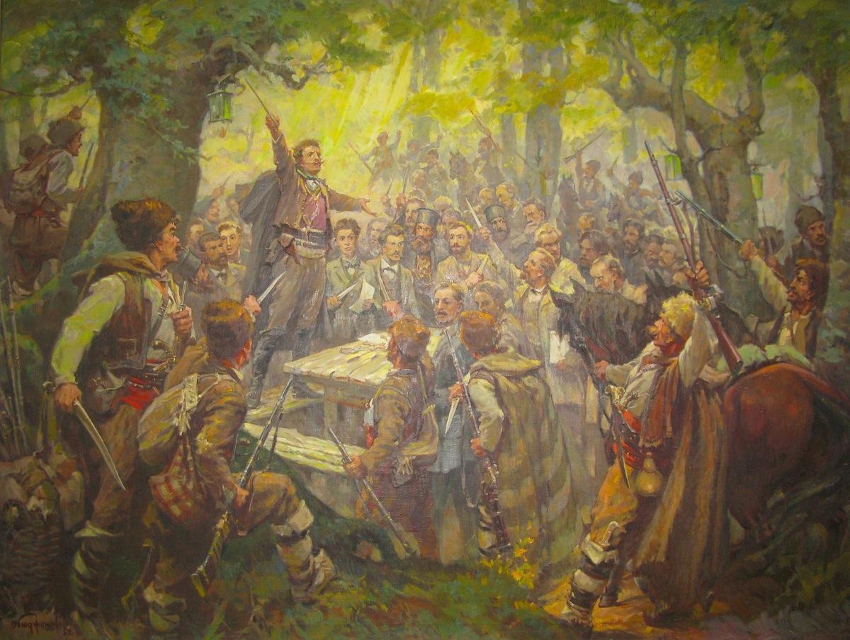 Оборище, 1952 Гюдженов, частна колекция