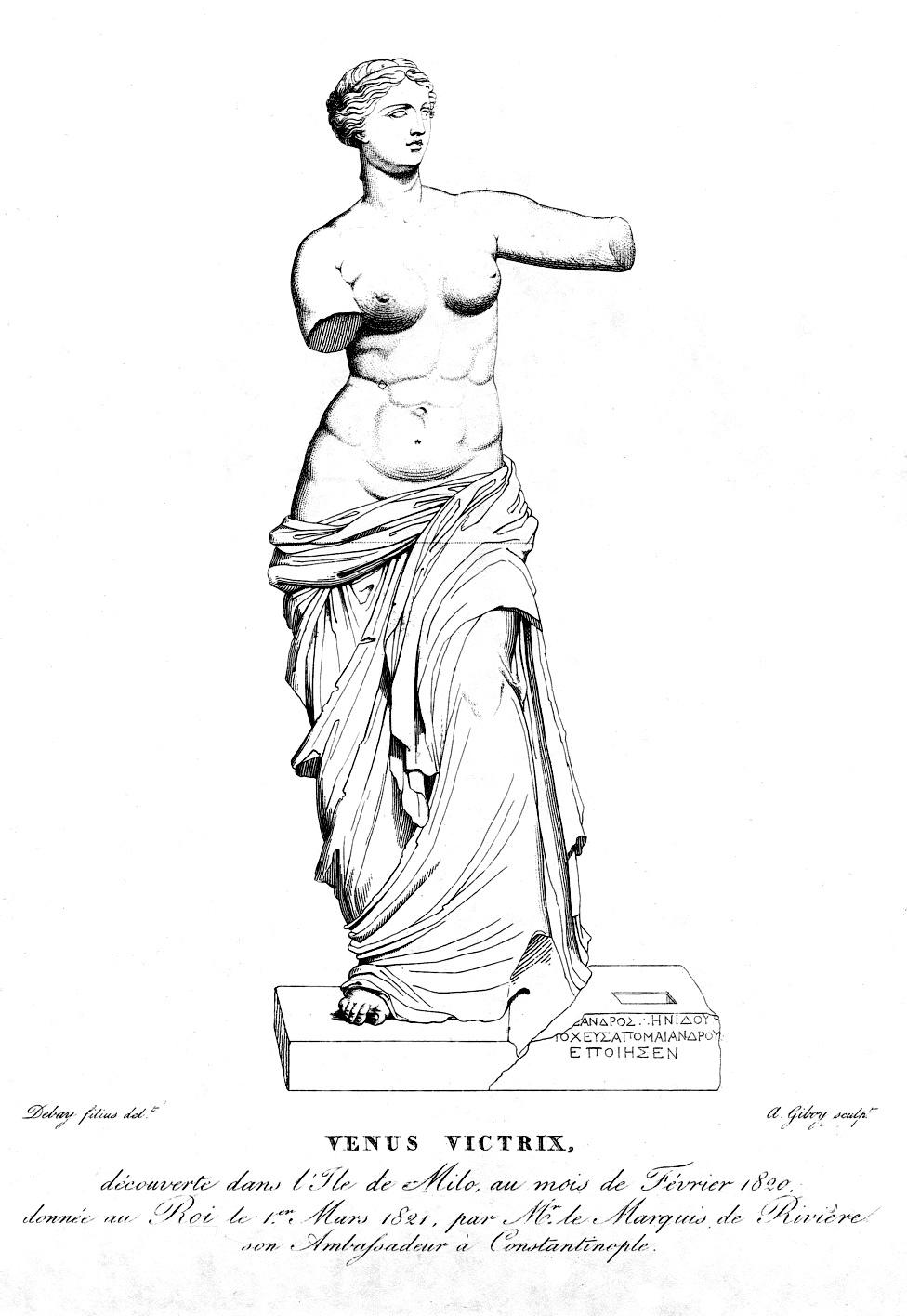 Рисунка от Jean-Baptiste-Joseph Debay