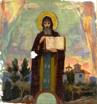93 Господин Желязков - Св. Климент Охридски