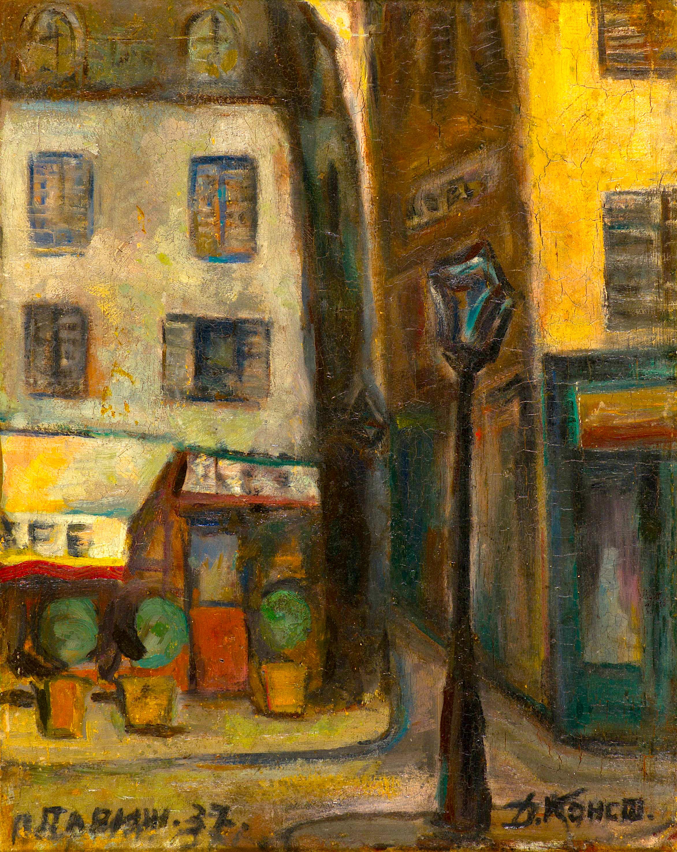 57 Донка Константинова - Улица в Париж
