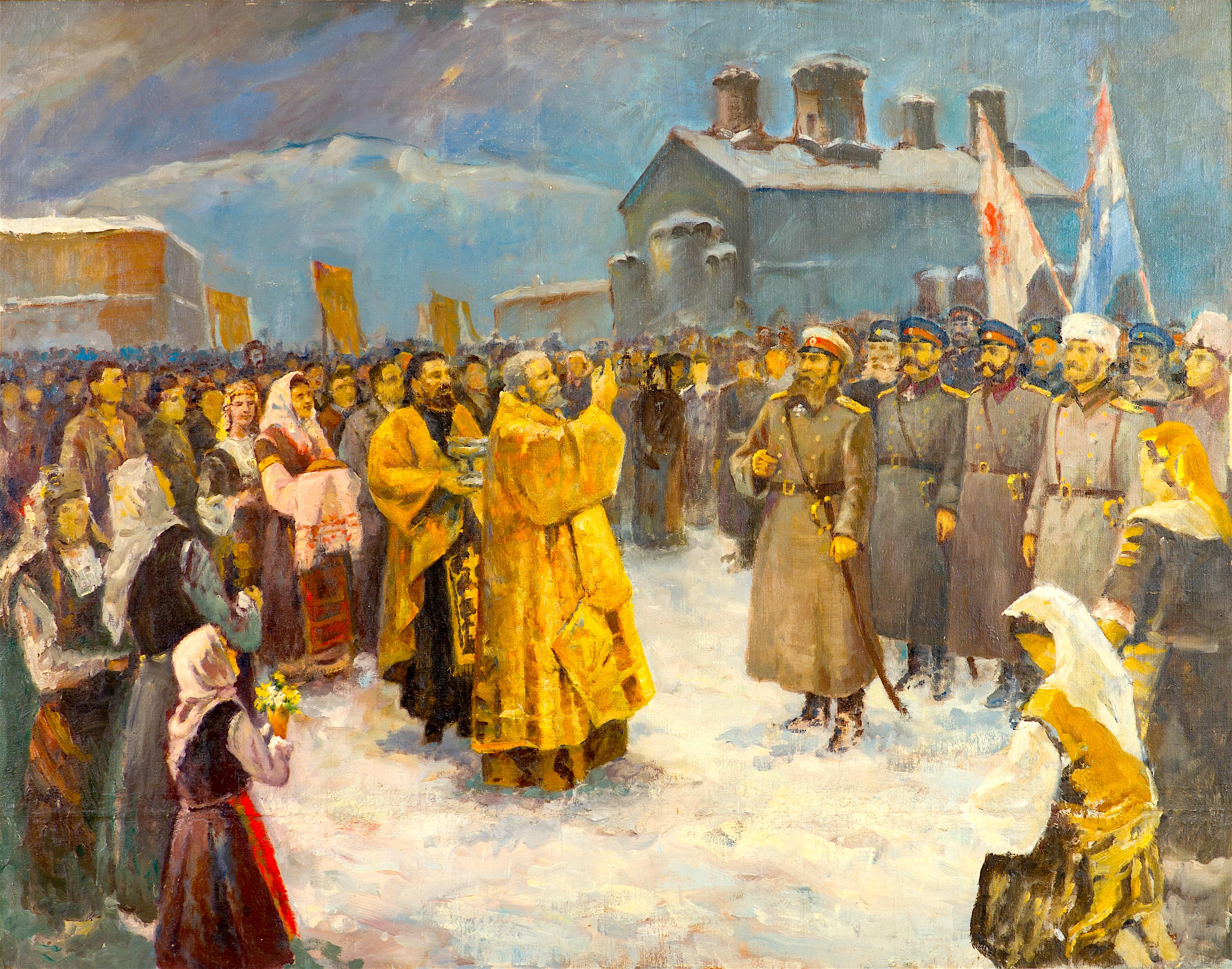 82 Любо Иванов - Посрещането на ген. Гурко в София