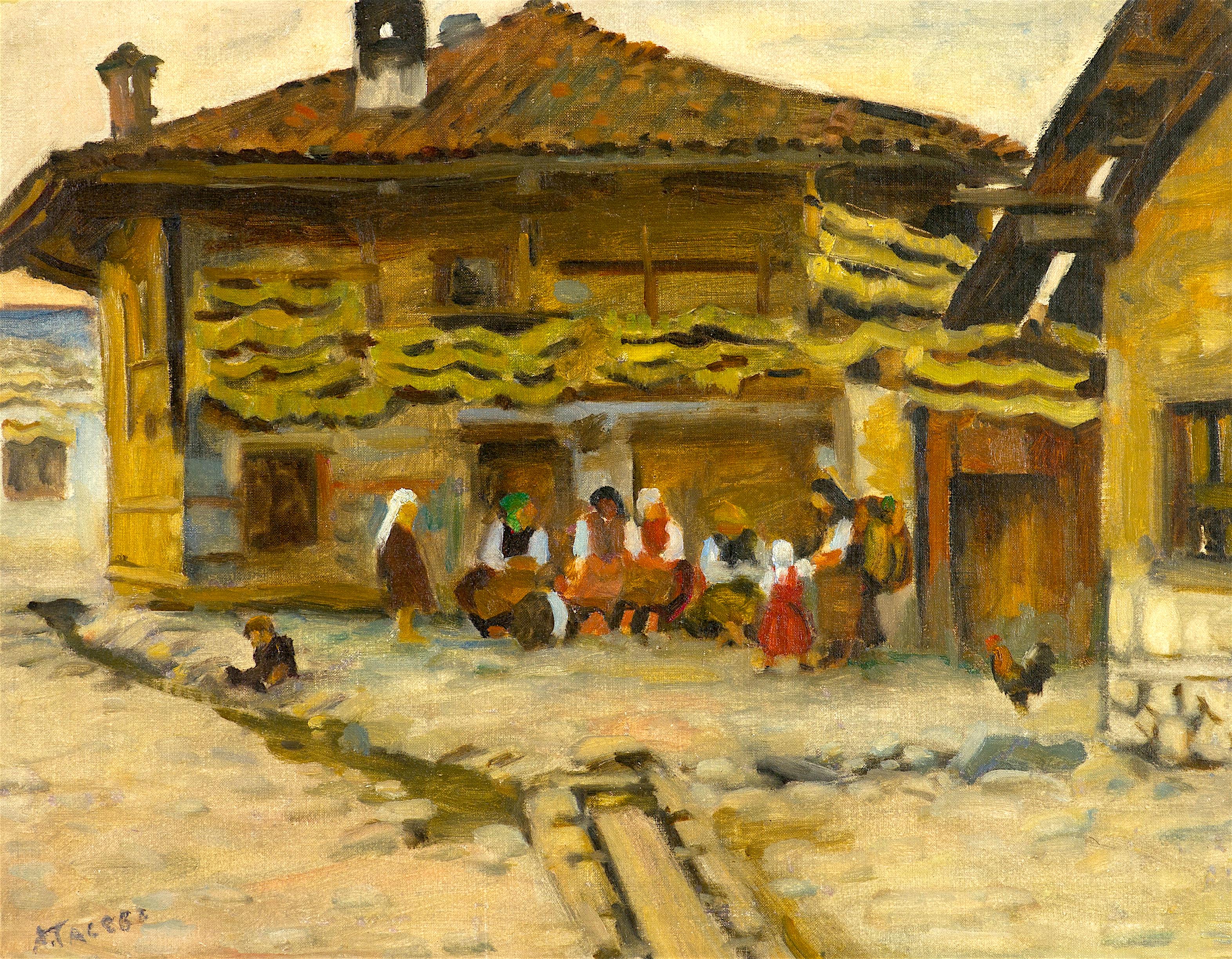 84 Атанас Тасев - Седянка