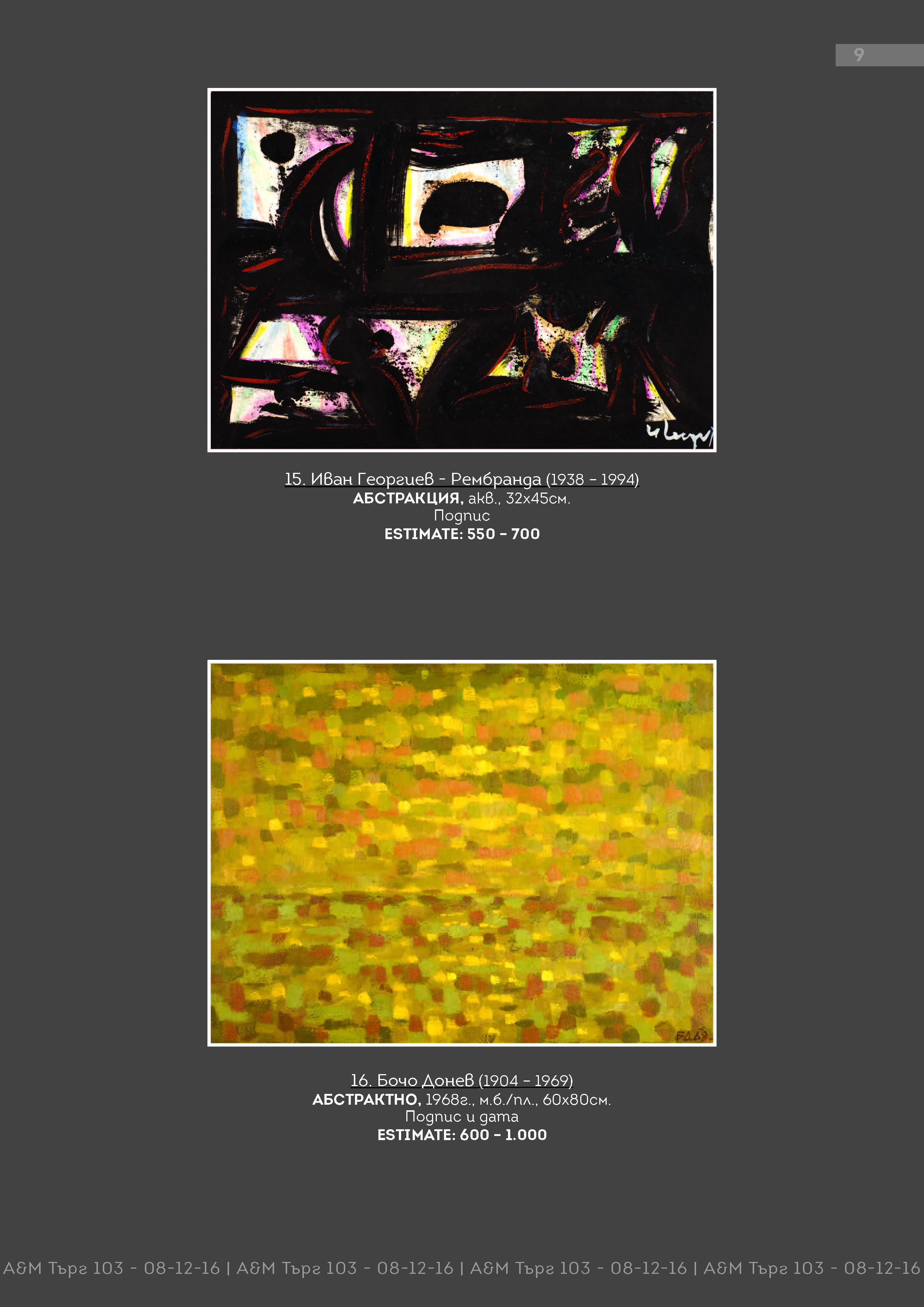 103-tialo-net_page_09