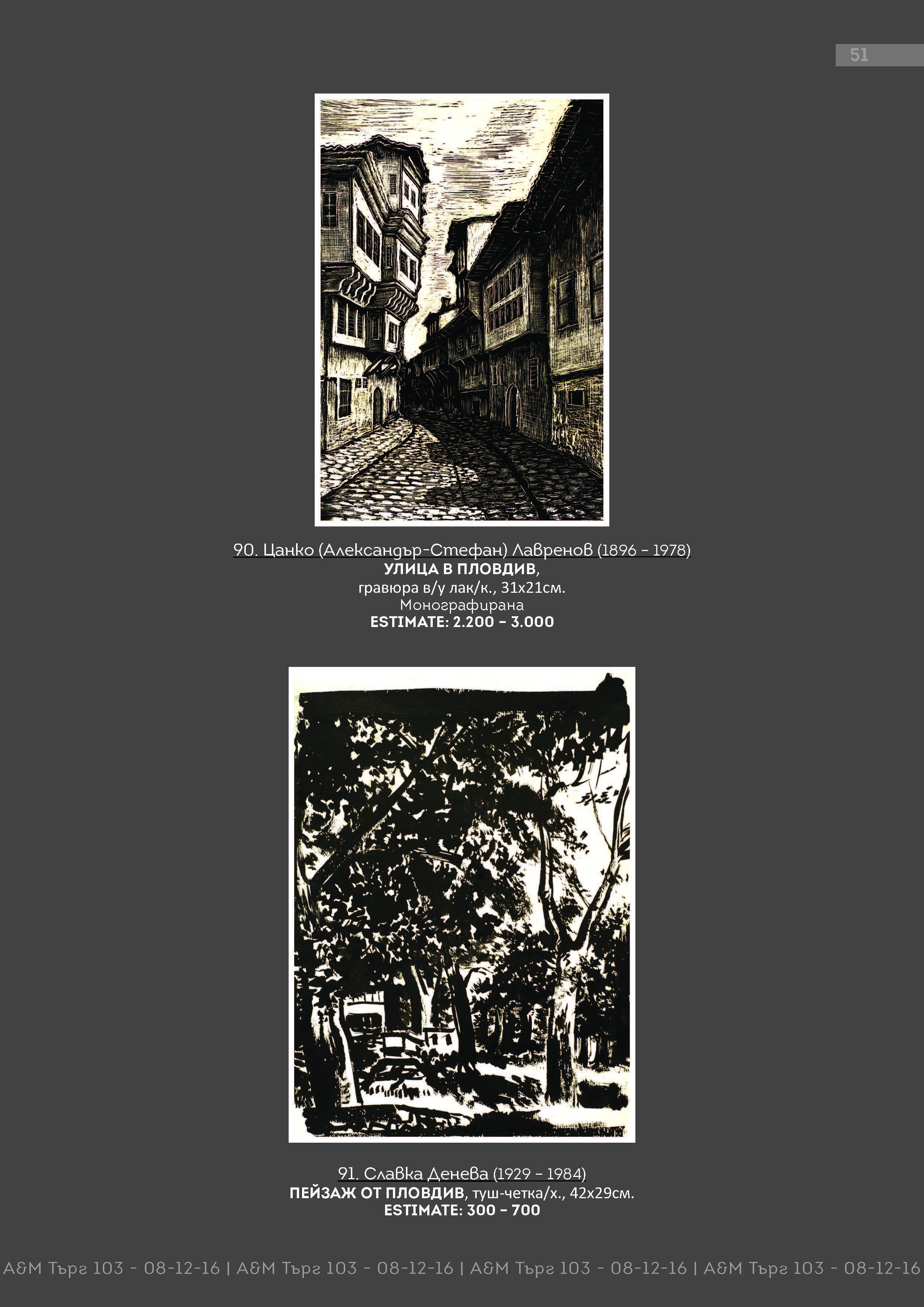 103-tialo-net_page_51