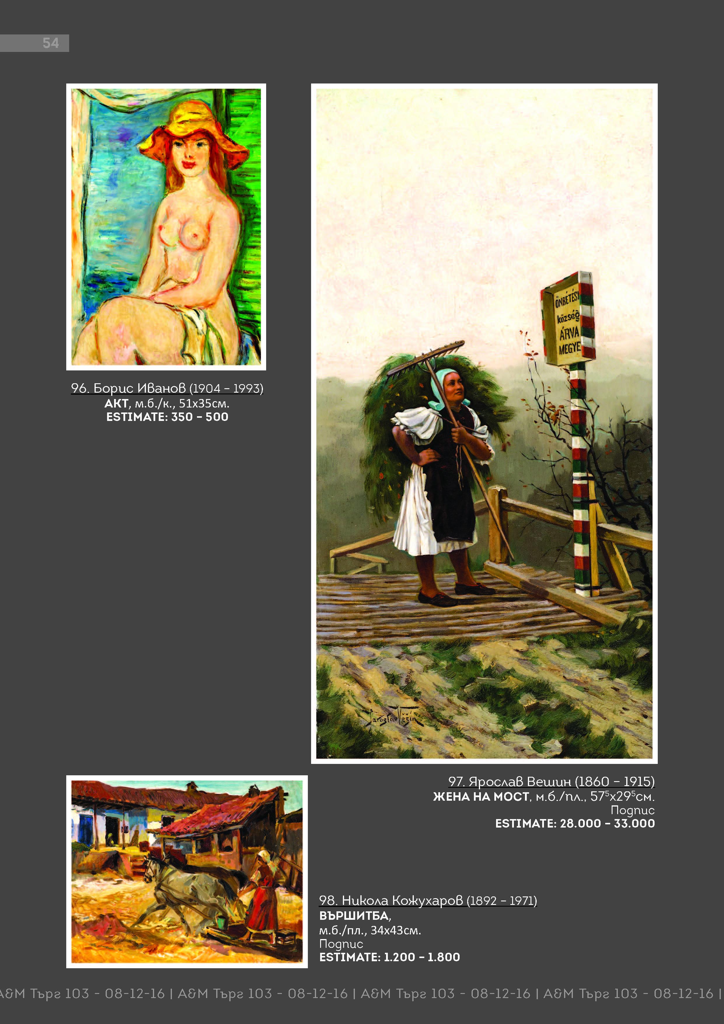 103-tialo-net_page_54