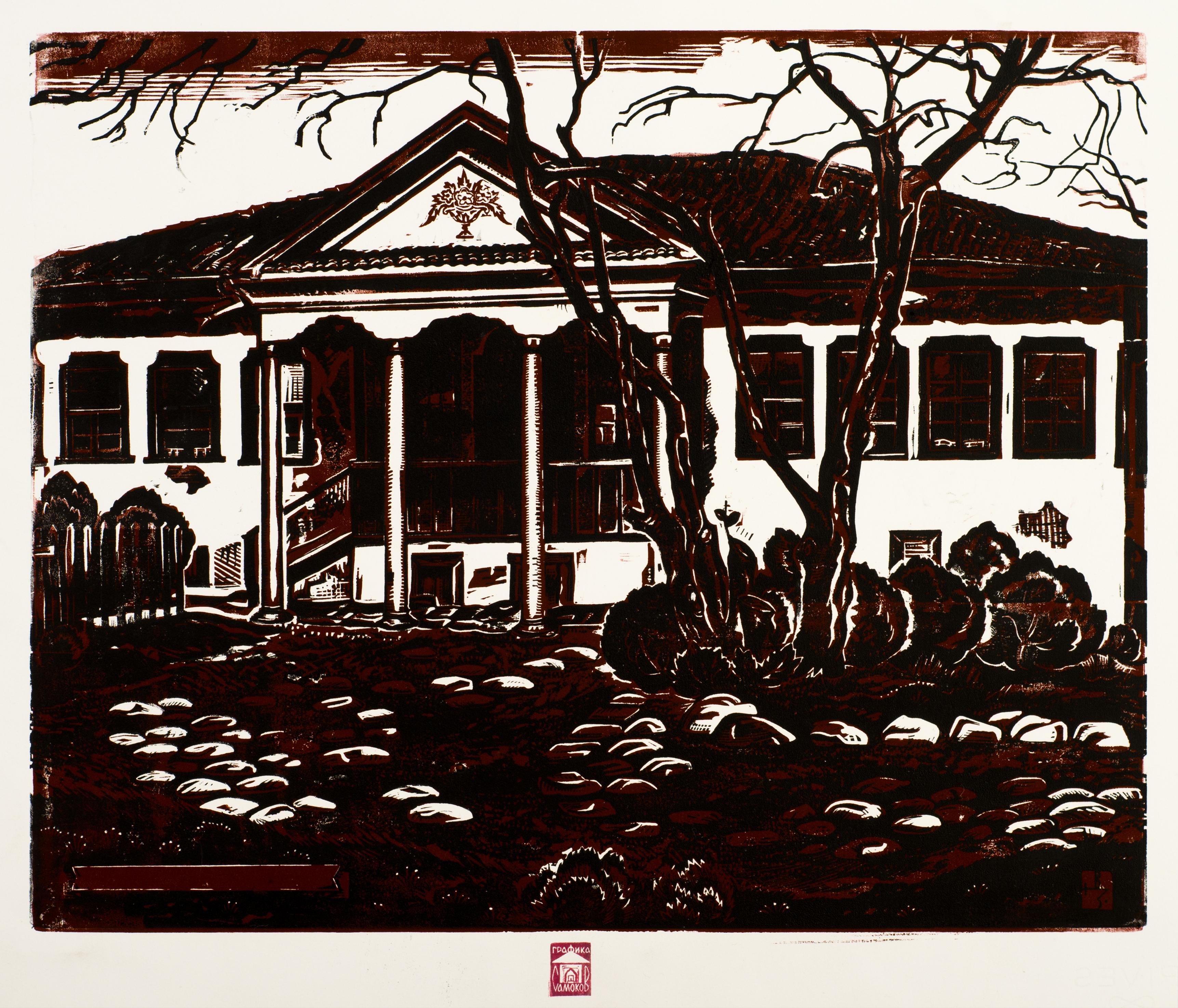 Васил Захариев, Каравеловата къща